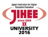 JIHEE university2016